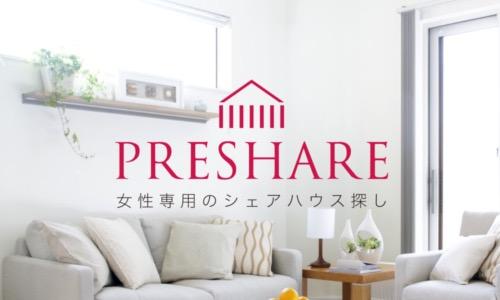 preshare